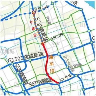 公司参与检测的S7沪崇高速(S20~月罗公路)今起通车