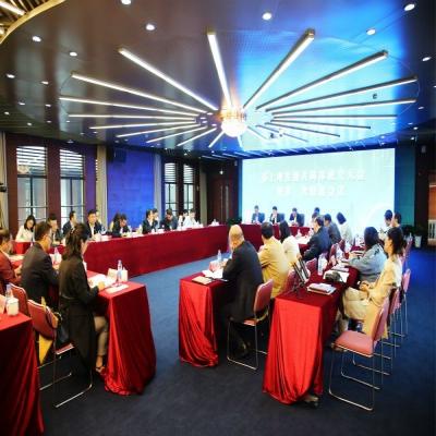 我公司参加环上理发展共同体成立大会暨第一次联席会议