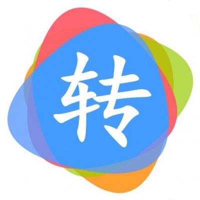 关于公布2020年入围上海市建设工程安全质量监督总站监督抽检工作检测单位名单的通知
